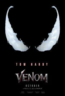 Afficeh du elm Venom